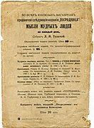 Russian orthography before 1918. img 01.jpg