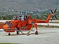 S-64 Aircrane.jpg