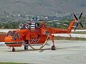 Sikorsky S-64 Skycrane - S-64E Erickson Air-Crane, Delilah (N194AC) at Ioannina airport, Greece