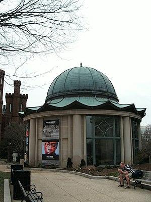 S. Dillon Ripley Center - Entrance kiosk of the Center