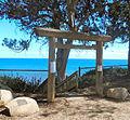 SB ShorelineParkTorii 20150916.jpg