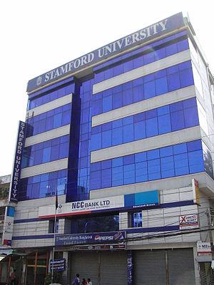 Stamford University Bangladesh - Dhanmondi campus