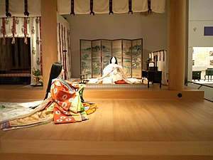 Saiō - Display item the room of the Saiō, in the Saikū Historical Museum