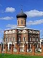 Saint Nicholas Cathedral (Volokolamsk) 08.jpg