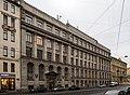 Saint Petersburg, Sredniy Prospekt V.O., 41 (one of the buildings of the University).jpg