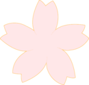 sakura carcaptor anime 130px-Sakura_blossom