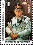 Sam Manekshaw 2008 stamp of India.jpg