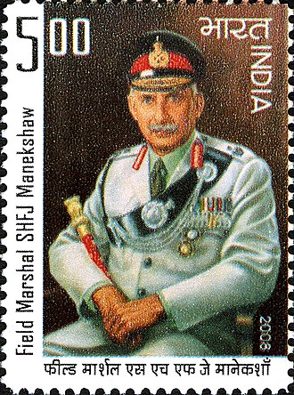 Sam Manekshaw - Manekshaw on a 2008 stamp of India