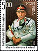 Sam Manekshaw 2008 stamp of India.jpg