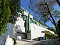 Samuel-Novarro House West Facade 7.jpg