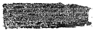 Kanakerha inscription
