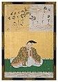 Sanjūrokkasen-gaku - 29 - Kanō Yasunobu - Minamoto no Shigeyuki.jpg