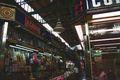 Santander.Mercado.Interior.jpg