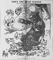 Satterfield cartoon about Russian army fighting off Japan.jpg