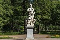 Sculpture Pax in Pavlovsk Park.jpg