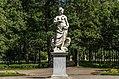Sculpture Pax in Pavlovsk Park.jpg