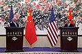 Secretary Tillerson and Foreign Minister Wang Yi Address Media in Beijing (32693356363).jpg