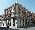 Sede de Aparejadores Madrid 01.jpg