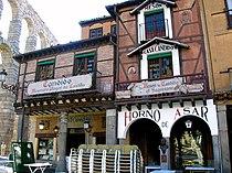 Segovia - Meson de Candido 1.jpg