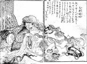 Gazu Hyakki Tsurezure Bukuro - Image: Sekien Fuguruma Yoki