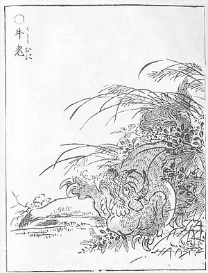 Ushi-oni - Ushi-oni illustrated by Toriyama Sekien.
