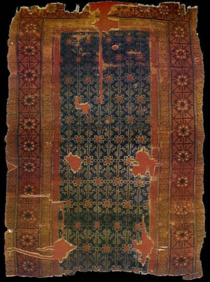 Seljuk Carpet Fragment 13th Century.