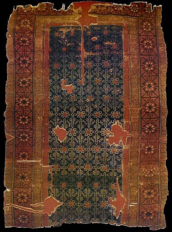 Seljuk Carpet Fragment 13th Century.