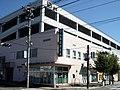 Sennan Shinkin Bank Ogawara branch.jpg