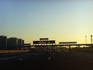 Seoul Ring Expressway - Gimpo Tollgate, 2008