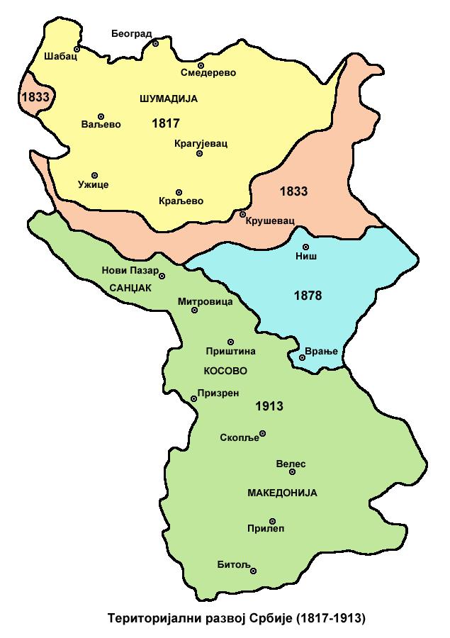 Serbia1817 1913-sr