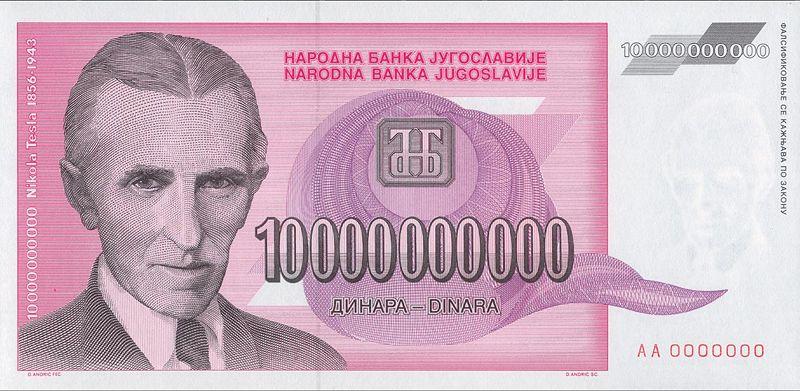 File:Serbia 10mlrd Tesla 1993-a king.jpg