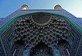 Shahmosque 01.jpg