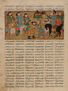Shahnameh - The hero Piran welcomed by prince Siyawakhsh.jpg