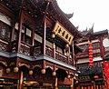 Shanghai-Yu yuan-China - panoramio - HALUK COMERTEL (1).jpg