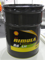 Shell RIMULA R6 LM (Diesel engine oil).png