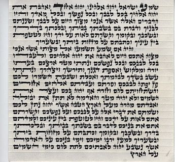 Mezuzah scroll