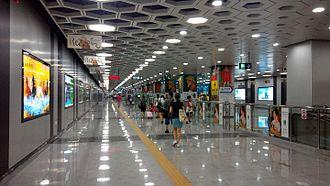 Airport station (Shenzhen Metro) - Image: Shenzhen Metro Line 11 Airport Sta Hall