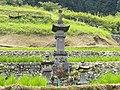 Shibakawa koremori.jpg