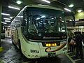Shikokuhigwaybus 296.JPG