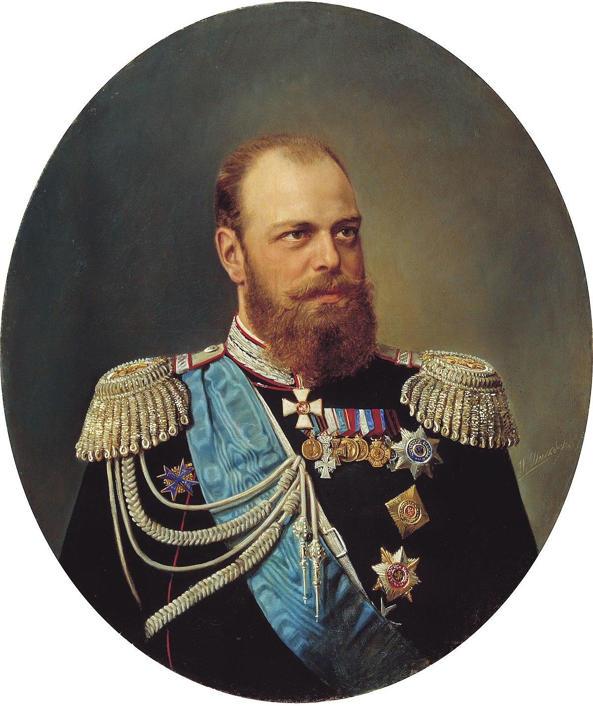 Александр III — Викицитатник