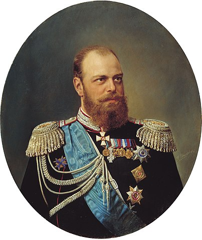 Александр III в мундире Лб.-гв. Сапёрного батальона, Н. Шильдер