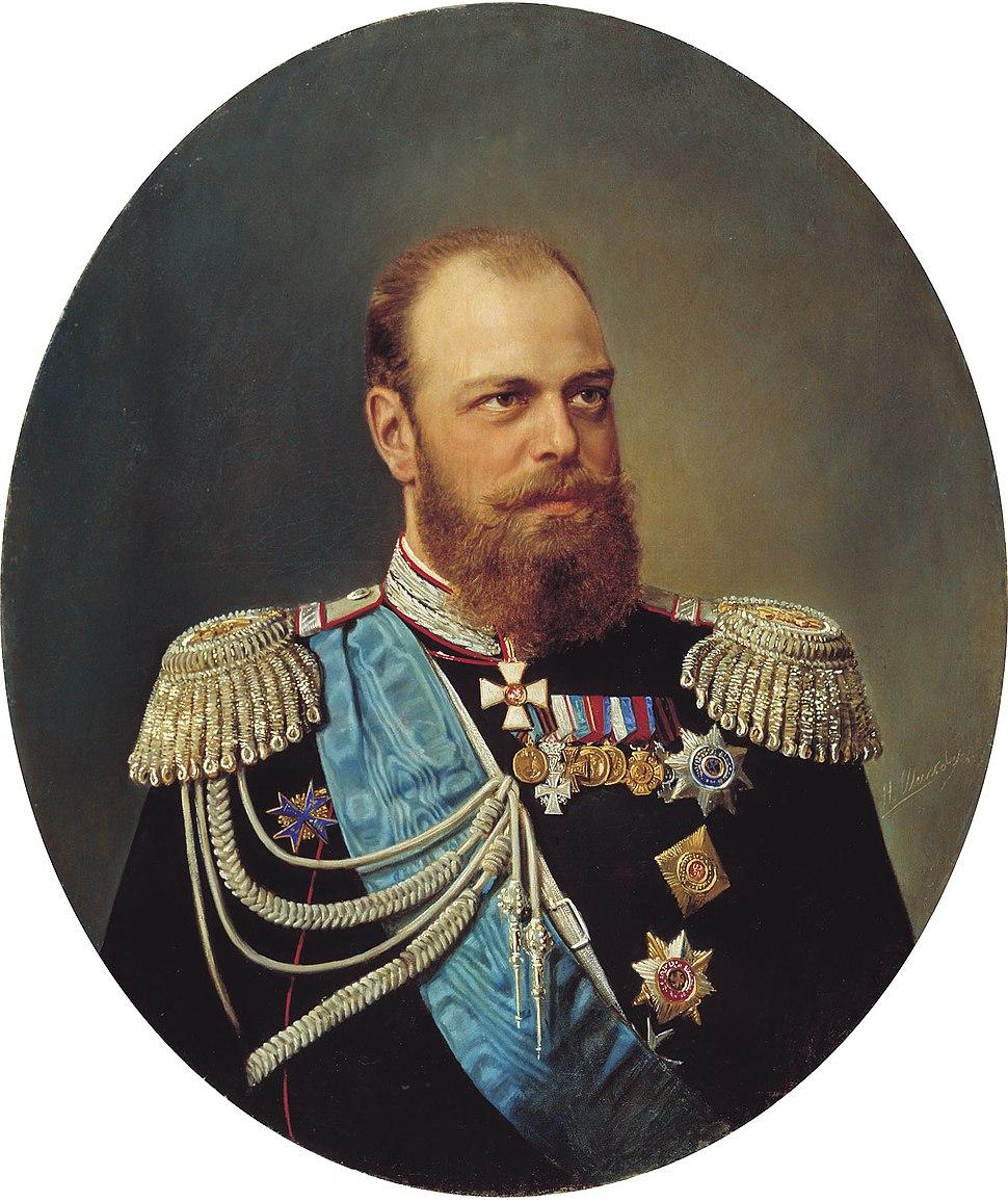 Shilder AlexanderIII