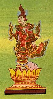 Shwe Nabay