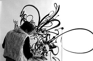 Shinique Smith American visual artist (born 1971)