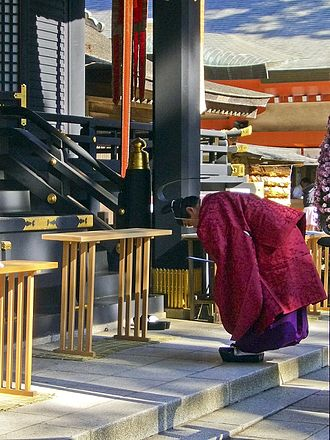 Kannushi - A kannushi in full dress, Katori Shrine