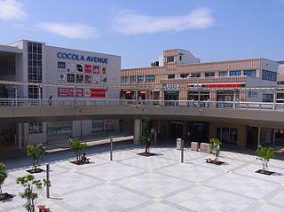 Shin-Toyohashi Station Railway station in Toyohashi, Aichi Prefecture, Japan