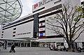 Shizuoka Station.jpg