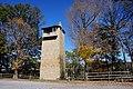 Shot Tower Historical State Park KB (22755482355).jpg