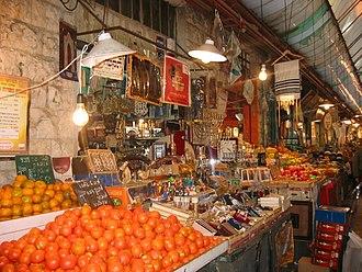 Mahane Yehuda Market - Jaffa oranges and Judaica at Mahane Yehuda.