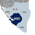 Siaogang District.PNG